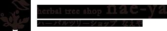 e-yakusou.com